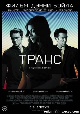 http://onlain-films.ucoz.com/_nw/3/76462581.jpg