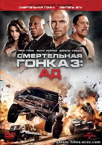 http://onlain-films.ucoz.com/_nw/3/91993643.jpg