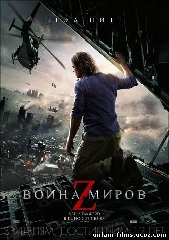 http://onlain-films.ucoz.com/_nw/3/92192472.jpg