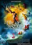 Сказочный мир (2012) фильм смотреть онлайн