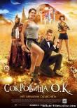 Сокровища О.К. (2013) фильм смотреть онлайн